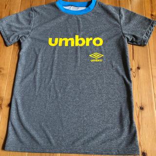 アンブロ(UMBRO)の新品 UMBRO 半袖Tシャツ 160(Tシャツ/カットソー)