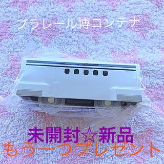 Takara Tomy - 非売品プラレール入場記念品博未開封⭐️新品