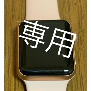 アップルウォッチ(Apple Watch)の専用!Apple Watch3 セルラー 38mm 美品(その他)