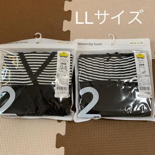 マタニティー 出産準備 セット L〜LLサイズ