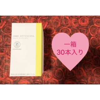 オルビス(ORBIS)のオルビス ディフェンセラ 柚子風味 30本 外箱あり(その他)