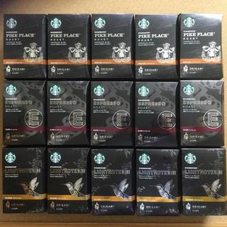 Starbucks Coffee - スターバックス レギュラーコーヒー ORIGAMI  ドリップパック 75袋