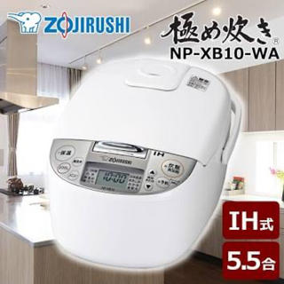 象印 - ZOJIRURHI 象印 炊飯器 5.5 合炊き 極め炊き