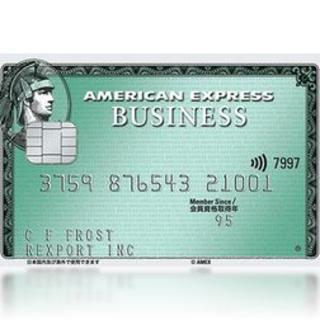 【正規紹介】アメックス ビジネス カード 22,000マイル 初年度年会費無料