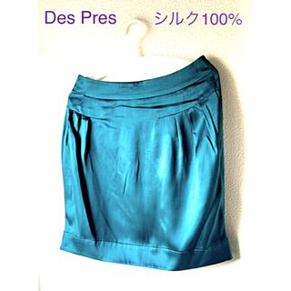 デプレ(DES PRES)のDes Pres シルク100% ひざ丈スカート(ひざ丈スカート)