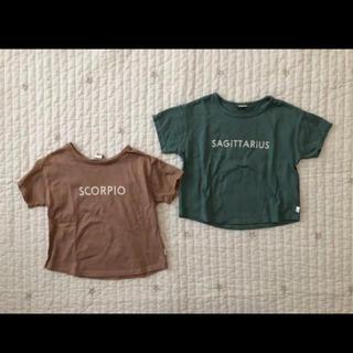 シマムラ(しまむら)のteteatete テータテート 星座Tシャツ(Tシャツ/カットソー)