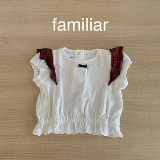 ファミリア(familiar)の【美品】ファミリア トップス familiar Tシャツ  半袖Tシャツ(Tシャツ)