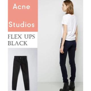 アクネ(ACNE)のアクネ Acne Studios FLEX UPS スキニーデニム(デニム/ジーンズ)