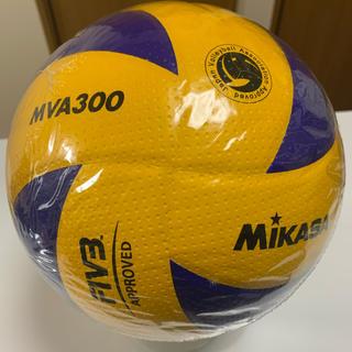 ミカサ(MIKASA)の【新品】ミカサバレーボールMVA300(バレーボール)