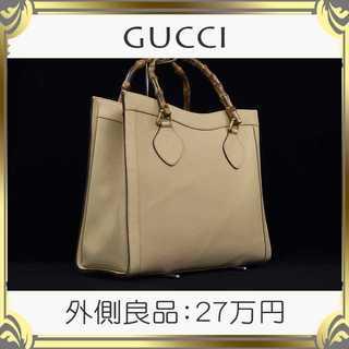 グッチ(Gucci)の【真贋査定済・送料無料】オールドグッチのトートバッグ・外側良品・本物・希少(トートバッグ)