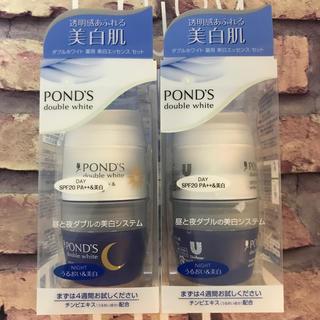 Unilever - ポンズダブルホワイト 薬用美白エッセンスセット 昼用・夜用