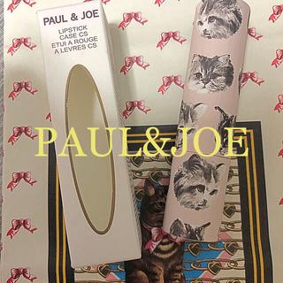 ポールアンドジョー(PAUL & JOE)の限定 PAUL & JOE ネコ マンチカン  猫 リップ ポール&ジョー(リップグロス)