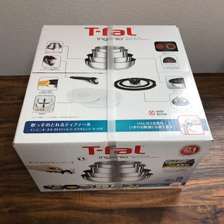 ティファール(T-fal)の【新品】ティファール インジニオ・ネオ IHステンレス・エクセレンス セット9(鍋/フライパン)