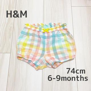 H&M - H&M ♥ ショートパンツ かぼちゃパンツ