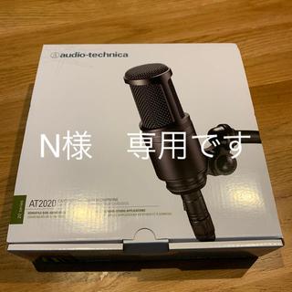 オーディオテクニカ(audio-technica)の【新品 未使用】audio-technica AT2020 コンデンサーマイク(マイク)