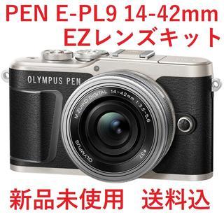 OLYMPUS - オリンパス PEN E-PL9 14-42mm EZレンズキット ブラック