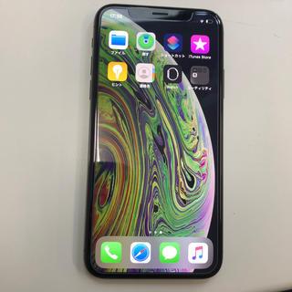 iPhone - iPhoneXS 64 67633
