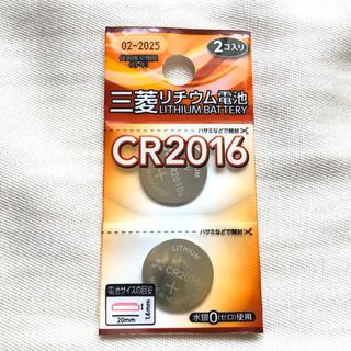 ミツビシデンキ(三菱電機)の三菱 リチウム電池 CR2016  2個入り 新品未開封(バッテリー/充電器)
