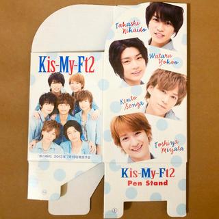 Kis-My-Ft2 - 【公式】Kis-My-Ft2 ペンスタンド