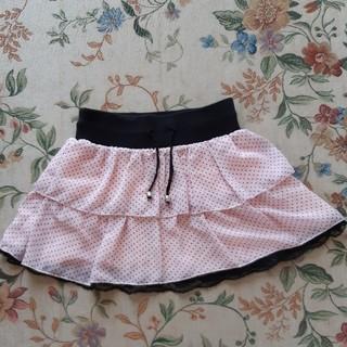 150 スカート