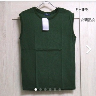 シップス(SHIPS)の【SHIPS】シップス/新品ノースリーブ タンクトップ(カットソー(半袖/袖なし))