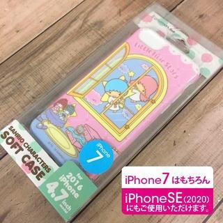 サンリオ(サンリオ)のキキ&ララ iPhoneSE/7 スマホケース SAN624B(iPhoneケース)