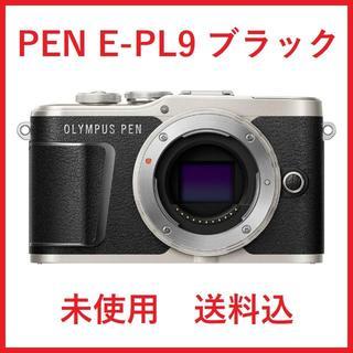 オリンパス(OLYMPUS)のオリンパス PEN E-PL9 ボディ ブラック 未使用(ミラーレス一眼)