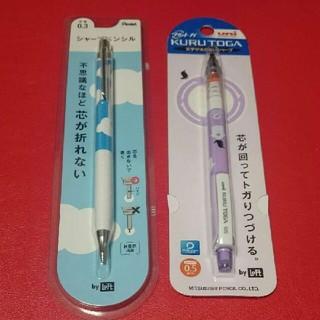 ペンテル(ぺんてる)のロフト限定 オレンズ クルトガ シャーペン 2本まとめ売り(ペン/マーカー)