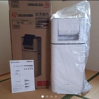 アイリスオーヤマ - アイリスオーヤマ サーキュレーター衣類乾燥除湿機 IJD-150