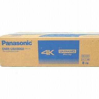 パナソニック(Panasonic)の未使用 Panasonic DMR-UBX8060ブルーレイディスクレコーダー(ブルーレイレコーダー)