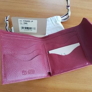 IL BISONTE - 新品イルビゾンテ C0423P 折り畳み財布 がま口 ルビーレッド