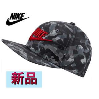 ナイキ(NIKE)のNIKE ナイキ 子供用キャップ 帽子(帽子)