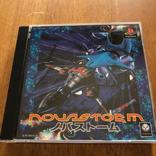 PlayStation - 【希少】ノバストーム