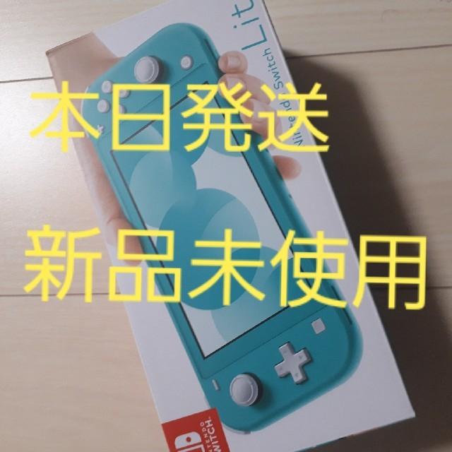 Nintendo Switch  Lite ターコイズ エンタメ/ホビーのゲームソフト/ゲーム機本体(携帯用ゲーム機本体)の商品写真