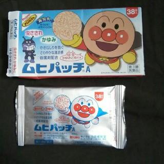 ムヒパッチ38枚(その他)