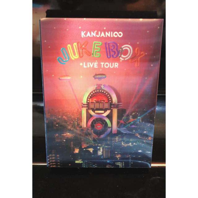 関ジャニ∞(カンジャニエイト)の関ジャニ∞ JUKE BOX 初回限定盤 CD DVD エンタメ/ホビーのDVD/ブルーレイ(ミュージック)の商品写真