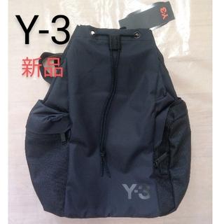 ワイスリー(Y-3)の新品 Y-3 リュック バケット バックパック FQ6970(リュック/バックパック)