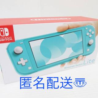 Nintendo Switch - 新品未開封 Nintendo Switch Lite ターコイズ 本体