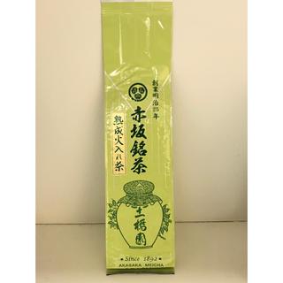 イトウエン(伊藤園)の土橋園 赤坂銘茶 緑茶 200g(茶)