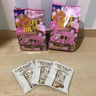 カルディ(KALDI)のカルディ ドリップ コーヒー 桜限定(コーヒー)