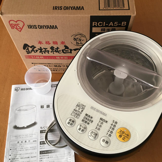 アイリスオーヤマ - 【美品】アイリスオーヤマ 精米機 RCI-A5-B