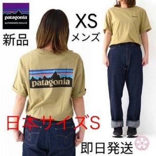 patagonia - 送料無料 パタゴニア P-6 Tシャツ タン XSサイズ 国内正規品