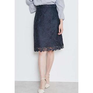 プロポーションボディドレッシング(PROPORTION BODY DRESSING)の新品⭐️プロポーションボディドレッシング タイトスカート(ひざ丈スカート)
