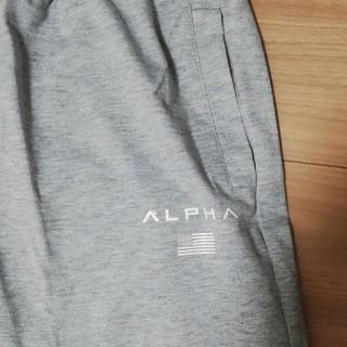 アルファ(alpha)のアルファスエット(その他)