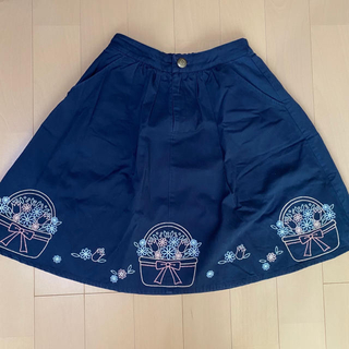 パラビオン(Par Avion)のスカート&ネックレス セット(ひざ丈スカート)