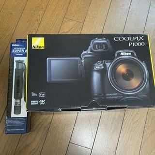 Nikon - Nikon COOLPIX P1000