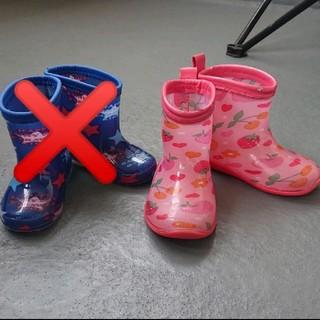ニシマツヤ(西松屋)の長靴 レインブーツ セット(長靴/レインシューズ)