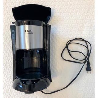 T-fal - ティファール(T-fal) コーヒーメーカー