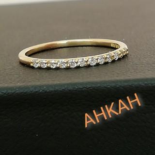 アーカー(AHKAH)のK18YG AHKAH アーカー ❇️ダイヤ❇️付きリング 細身です♥️ (リング(指輪))