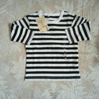 ムジルシリョウヒン(MUJI (無印良品))の無印良品 Tシャツとイージーパンツセット(Tシャツ)